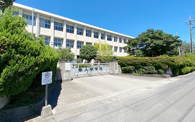 富隈小学校
