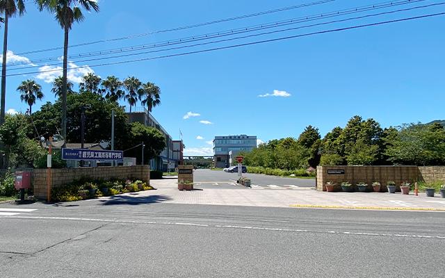 隼人中学校