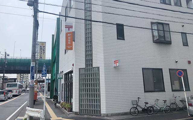名古屋牛田通郵便局