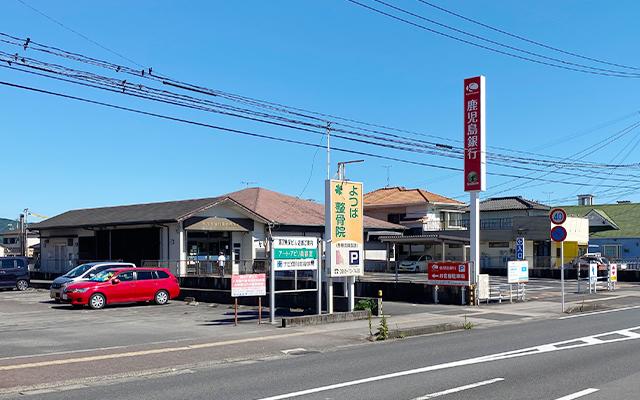 隼人東インター