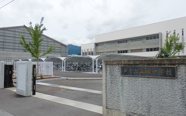 戸倉上山田中学校