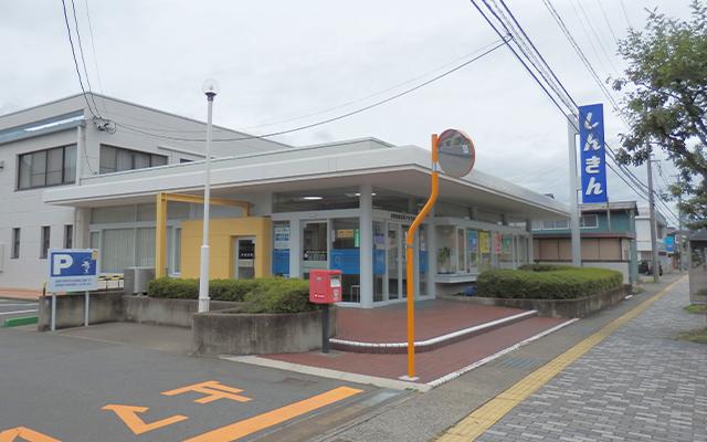 長野信用金庫戸倉支店