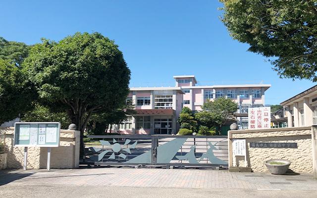 日当山中学校