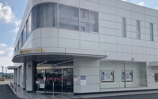 静岡銀行 引佐支店
