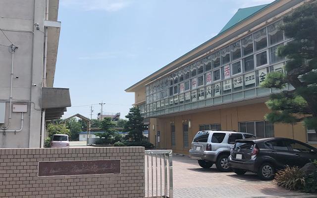 南部中学校