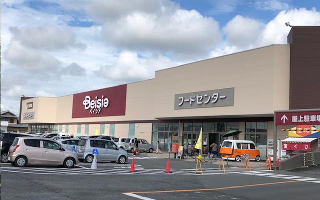 ベイシア尾島店