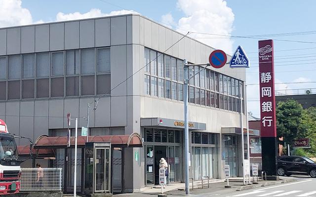静岡銀行 富士宮北支店