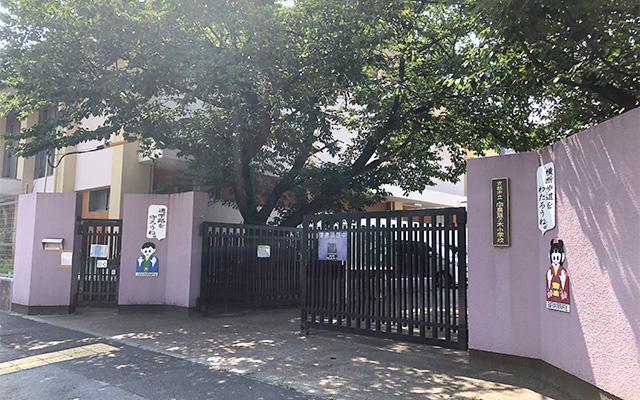 向島藤の木小学校