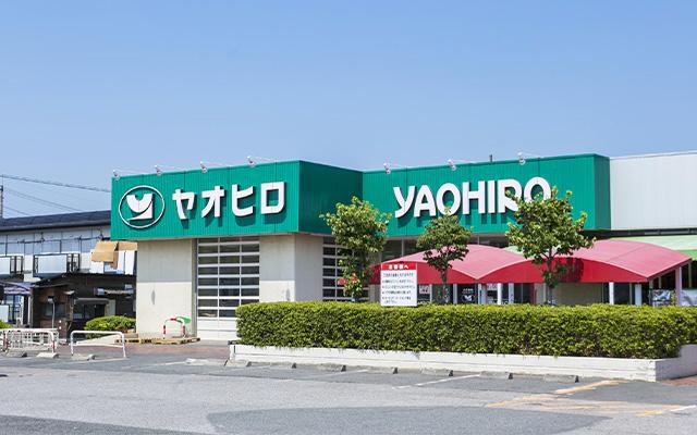 ヤオヒロ 浅間台店