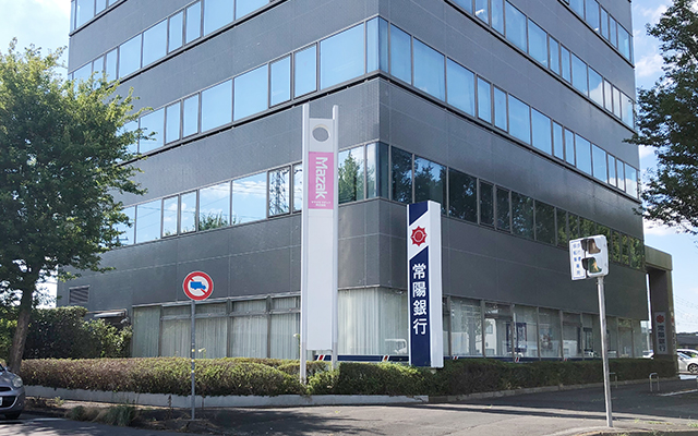 桜並木郵便局