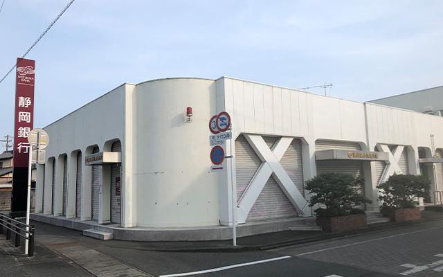 静岡銀行 舞阪支店