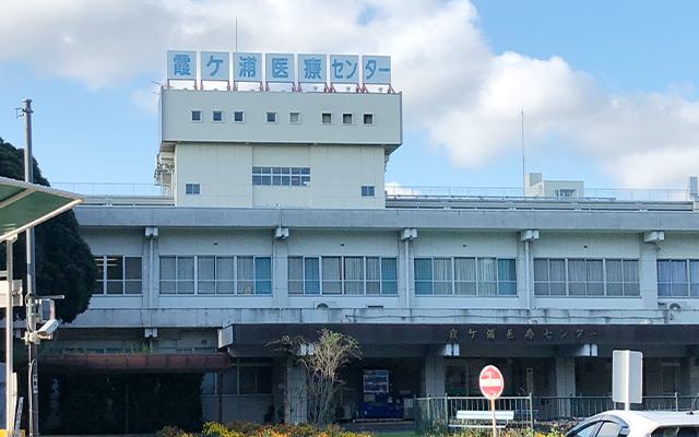 土浦天川郵便局