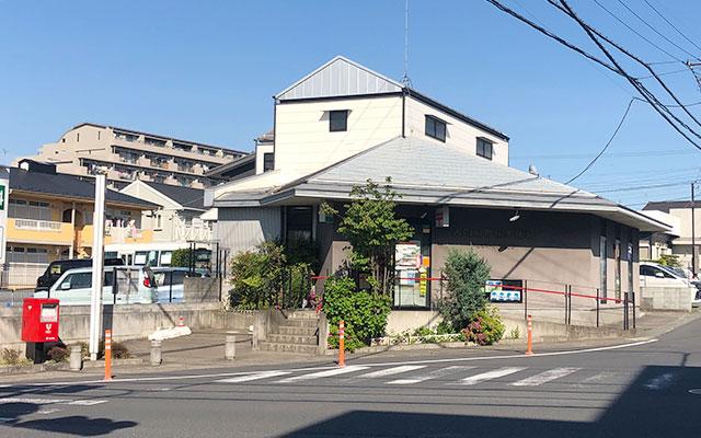 入間扇町屋郵便局