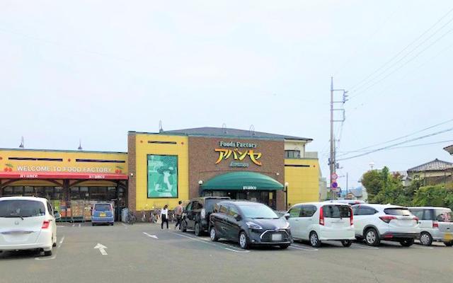 アバンセ浜松町店