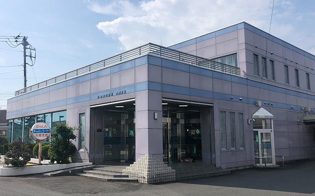 沼津信用金庫 大岡支店