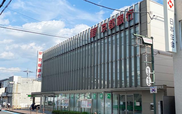 京都銀行長岡支店