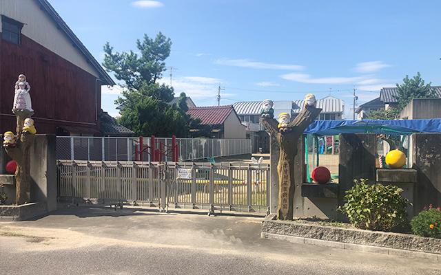 木曽川花園幼稚園
