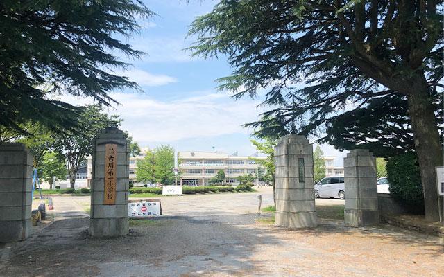 市立古川第一小学校