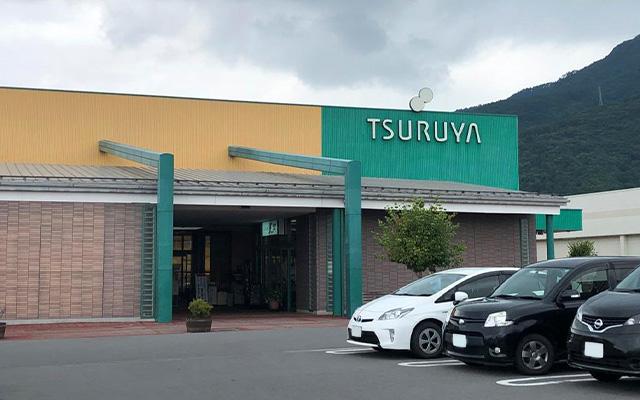 コメリハード&グリーン 上田店