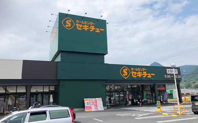 セキチュー上田菅平インター店