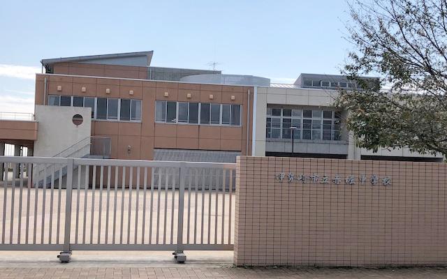 伊勢崎市立赤堀中学校