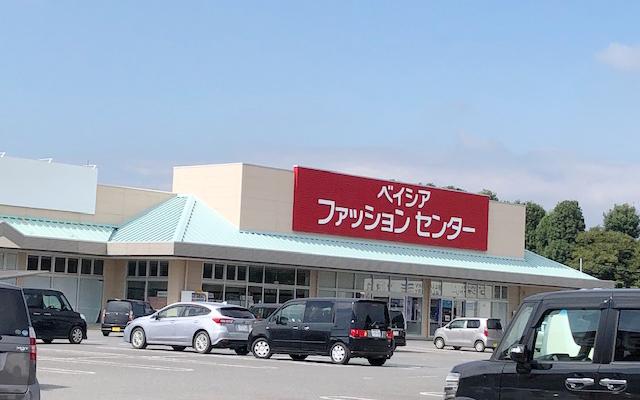 ベイシアあかぼりモール店
