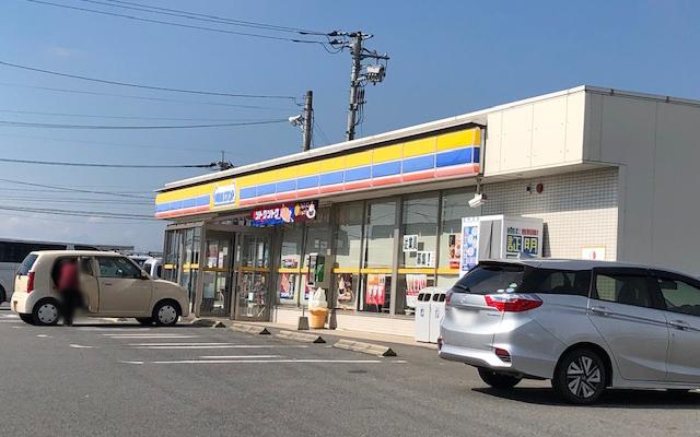 ミニスットプ伊勢崎市赤堀店