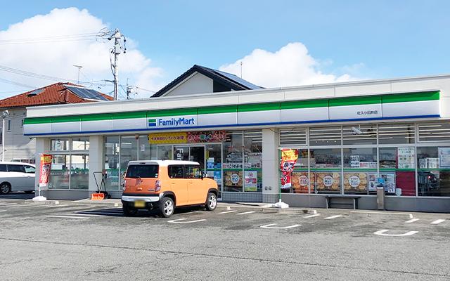 ファミリーマート佐久小田井店