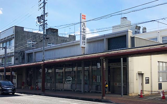 八十二銀行 岩村田支店