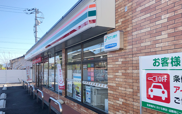 セブンイレブン 小笠原店