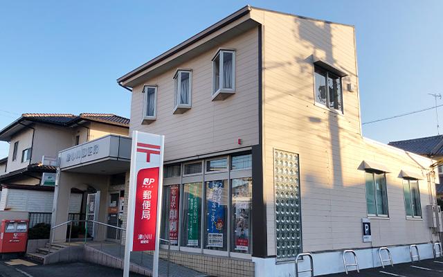 津小川郵便局