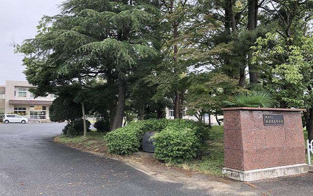 新津第五中学校