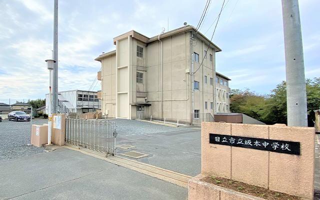 坂本中学校