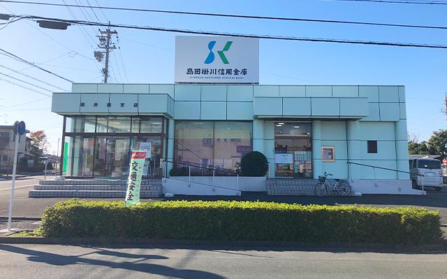 島田掛川信金 袋井南支店
