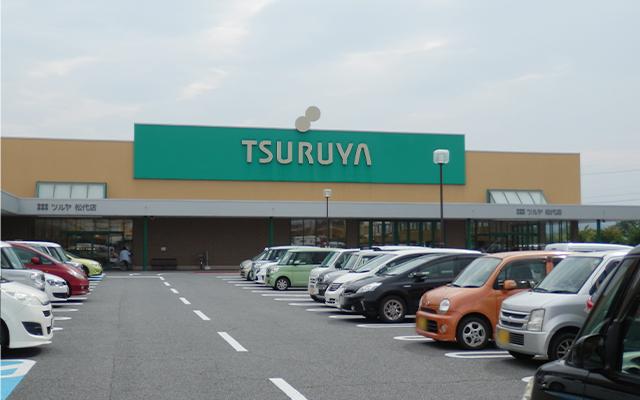 ツルヤ 松代店