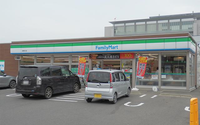 ファミリーマート 長野松代東条店