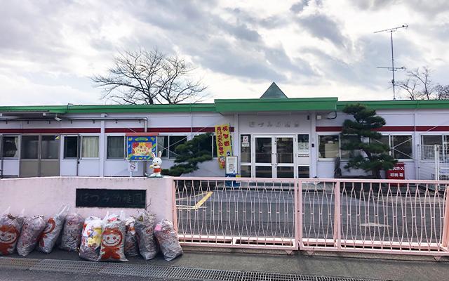 ほづみ幼稚園