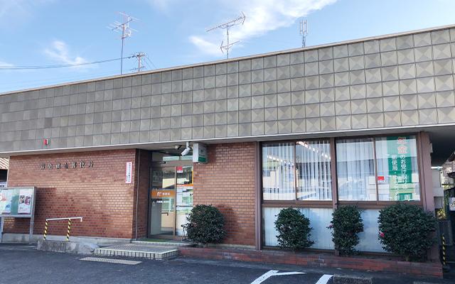 鈴鹿磯山郵便局