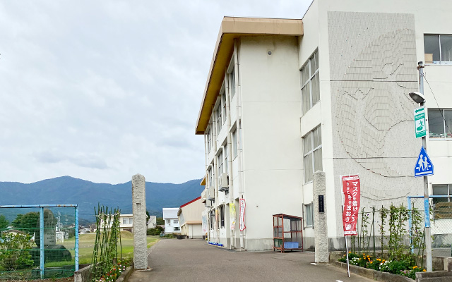 新井北小学校