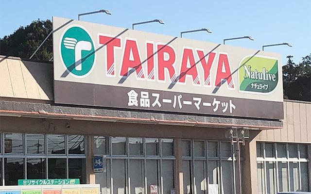 TAIRAYA 新取手駅前店