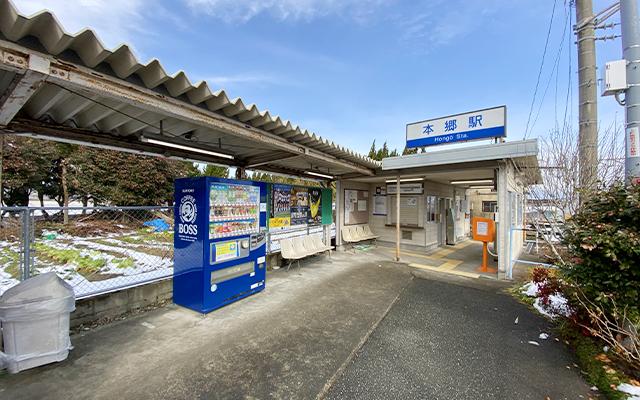 西日本鉄道甘木線「本郷」駅