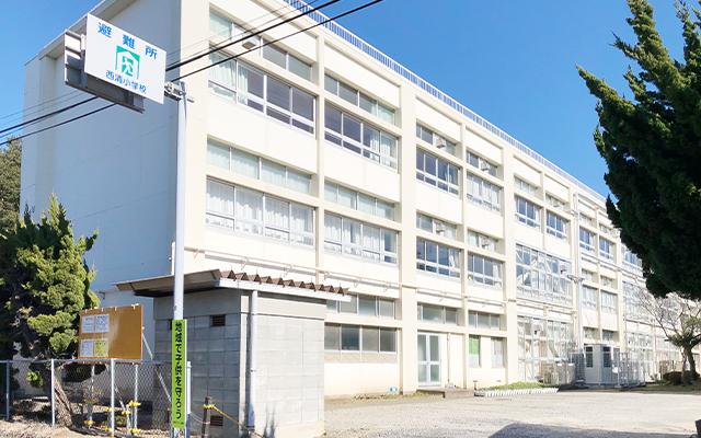 西清小学校