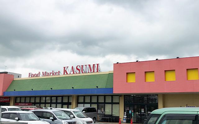 フードマーケットカスミ