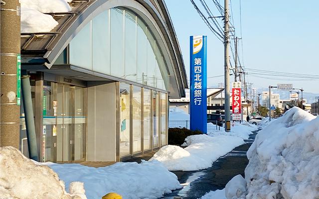 第四北越銀行横越支店