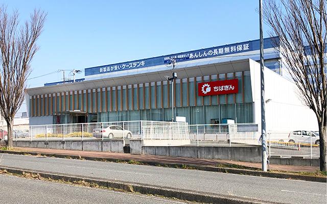 千葉銀行木更津東支店