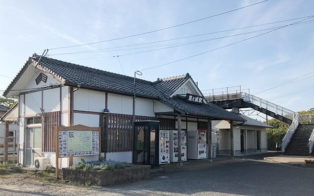 JR隈之城駅