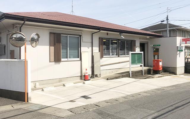 栃木沼和田郵便局