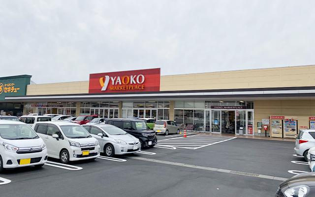 ヤオコー安中店
