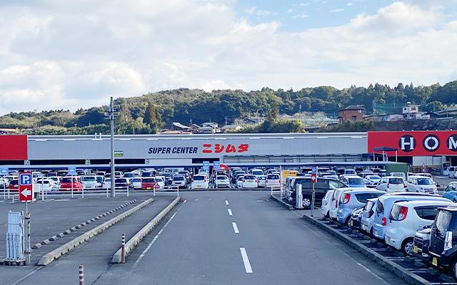 スーパーセンターニシムタ