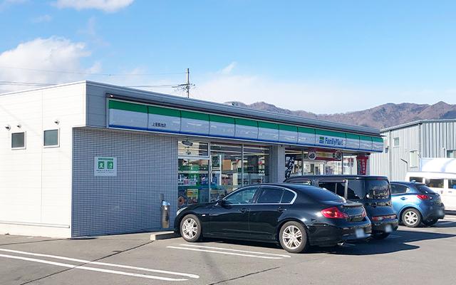 ファミリーマート上田長池店